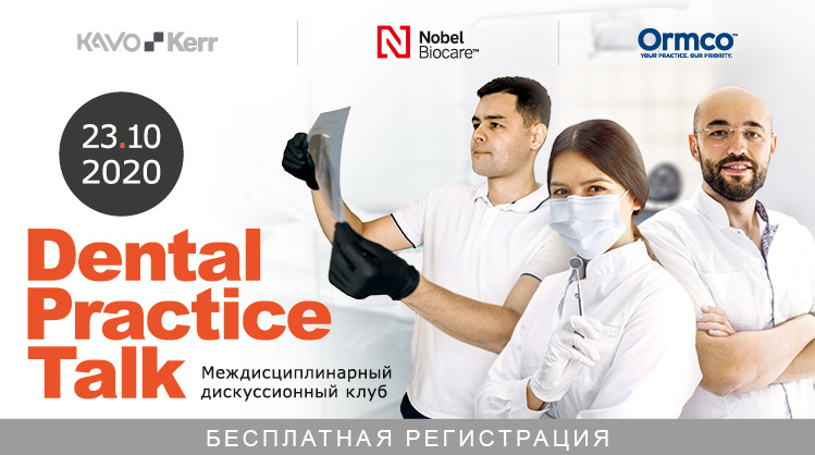 Dental Practice Talk 23.03.2020